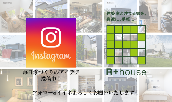 Instagram-icon-201808-top-r.png